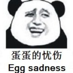cropped-egg-sadness.jpg